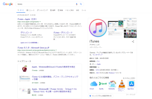 itune検索画面